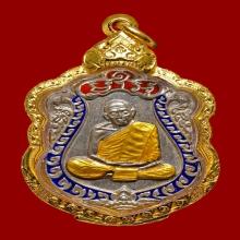 เหรียญเสมาปู่ทิม เนื้อเงินลงยา3สี สภาพสวยแชมป์ ตลับทองหนาๆ
