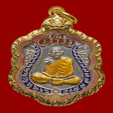เหรียญเสมาปู่ทิม เนื้อเงินลงยา3สี สภาพสวยแชมป์(#2)