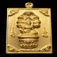 เหรียญเหนือดวง เนื้อทองแดงกะไหล่ทอง