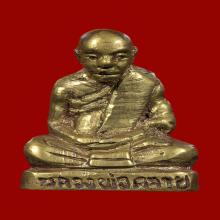 รูปหล่อโบราณพ่อท่านคล้าย พิมพ์คลายปี 2500