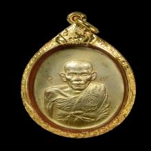 เหรียญสันติบาล กะไหล่ทองกรรมการ หลวงพ่อเอีย วัดบ้านด่าน
