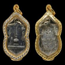 เหรียญพระธาตุ เหรียญพระบรมธาตุ รุ่นแรก เนื้อเงิน ปี พ.ศ.2460