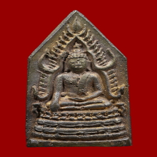 พระพุทธชินราช มค.๑ เนื้อแดง ผิวกลับ (หายากมาก)
