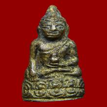 พระกริ่งก้นย่าม หลวงปู่เหรียญ วัดหนองบัว กาญจนบุรี