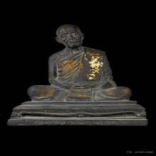 พระบูชาหลวงปู่ทิมวัดละหารไร่รุ่นชินบัญชรมหาโสฬสปี 33
