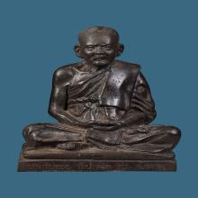 พระบูชาหลวงพ่อทองรุ่นแรก วัดน้ำคอกเก่า ก้นดินไทย