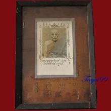 พระบูชารูปหลวงพ่อแดง วัดเขาบันไดอิฐ เพชรบุรี