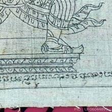 ผ้ายันต์เทวดาหลวงปู่ทิมวัดระหารไร่