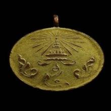 เหรียญพุทธนรสิงห์ รศ118