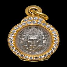 เหรียญเม็ดแตง หลวงปู่ทวด