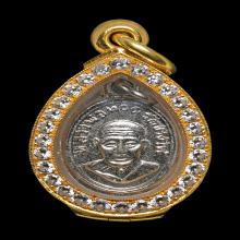 เหรียญเม็ดแตง หลวงปู่ทวด ปี2506