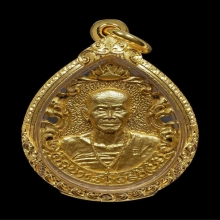ครูบาเจ้าศรีวิชัย วัดหมื่นล้าน 2522 เนื้อทองคํา 1 ใน9เหรียญ