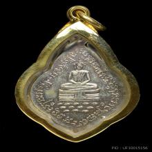 เหรียญหลวงพ่อแจ๋ ติสโร พิมพ์หน้าแก่กาหลั่ยเงิน
