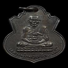 เหรียญ หลวงปู่ทวด 2505 พิมพ์หน้าหนุ่ม นิยม สภาพสวย