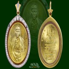 ครูบาเจ้าศรีวิชัย เนื้อทองคํา ปี36  (1ใน199เหรียญ)
