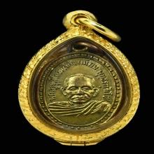 เหรียญหลวงพ่อเนียม รุ่นแรก วัดบางน้ำจืด....