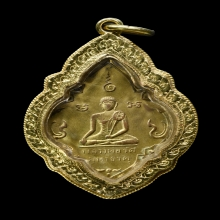 หลวงพ่อศักดิ์สิทธิ์ วัดมหาธาตุฯ เพชรบุรี