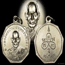 เหรียญหลวงพ่อปาน วัดเครือวัลย์ รุ่นแรกพิมพ์นิยม มีโค๊ด