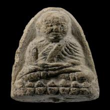 พระหลวงปู่ทวด พิมพ์ใหญ่ พ.ศ.2506 วัดประสาทบุญญาวาส