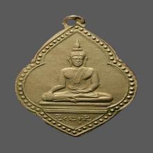 เหรียญพระพุทธหลวงพ่อดิ่งหลังมณฑปเนื้ออัลปาก้า