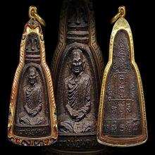 เหรียญหล่อรูปเหมือนระฆังใหญ่ เนื้อทองระฆังผสมทองแดง