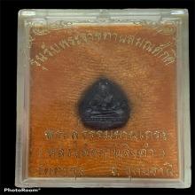 รูปหล่อหลวงพ่อฤาษีลิงดำรุ่นเลื่อนสมณศักดิ์ปี2528