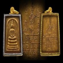 สมเด็จ เนื้อทองระฆัง หลังยันต์พระพุทธคุณนามสิบ ปี พ.ศ.๒๕๑๖