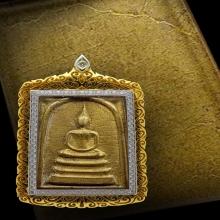 พระสมเด็จ เนื้อทองระฆัง หลังรัศมีพรหม ปี พ.ศ.๒๕๑๖