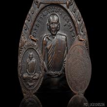 หลวงพ่อสุด วัดกาหลง รุ่นเสือหมอบ กสิกรไทย ปี 2519