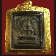 พระหลวงพ่อลี พิมพ์ชินราชมฤคทายวัน เนื้อช็อกโกแลตเลี่ยมทอง