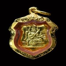 เหรียญพระพรหม ทองคำ หลวงปู่สีห์ วัดสะแก