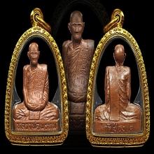 รูปเหมือนปั๊ม เข่ากว้างหลังเต็ม เนื้อทองแดง  ปี พ.ศ.๒๕๑๖