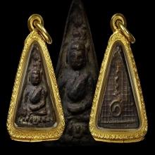 เหรียญหล่อ หลวงพ่อเพชร [มือแป] วัดท่าหลวง ปี พ.ศ.๒๔๘๑
