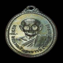เหรียญหลวงปู่จันทร์ วัดศรีเทพรุ่น 3 กะไหล่เงิน