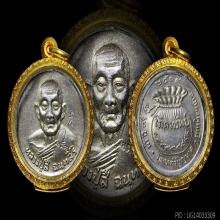 เหรียญโภคทรัพย์ เนื้อเงิน หลวงปู่สี ฉันทสิริ ปี พ.ศ.๒๕๑๙