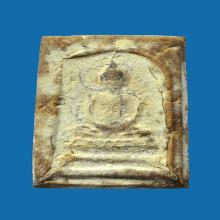 พระสมเด็จเสด็จนิวัติ ปี2503-04 หลวงปู่ดู่ วัดสะแก อยุธยา