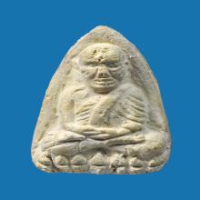 พระหลวงปู่ทวด พิมพ์ใหญ่-เนื้อขาว วัดประสาทบุญญาวาส ปี2506