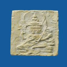 พระพุทธเจ้าเหนือพรหม ปี2517 พิมพ์ใหญ่ไม่มีขอบ ลป.ดู่ วัดสะแก