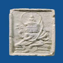 พระพุทธเจ้าเหนือพรหมพิมพ์ใหญ่มีขอบ ปี2517หลวงปู่ดู่ วัดสะแก