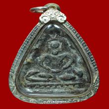 พระอู่ทองสมาธิเนื้อตะกั่วสนิมแดง  (วัดเหนือ ) จ.กาญจนบุรี