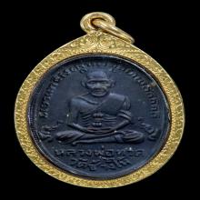 เหรียญหลวงปู่ทวด พิมพ์ไข่ปลาเล็ก ช้างปล้อง ปี 2505 จ.ปัตตานี