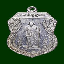 เหรียญหลวงปู่ศุข รุ่นศาลหลักเมือง เนื้อเงิน ปี 2521 สวยแชมป์