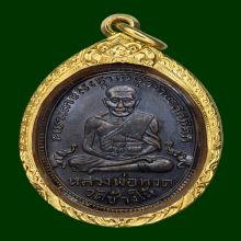 เหรียญรุ่น 2 พิมพ์ไข่ปลาเล็ก พุฒย้อยสั้น ปี 2502