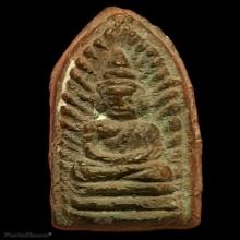 พระรอดเนื้อดินหลวงพ่อลี วัดป่าคลองกุ้ง ปี2496