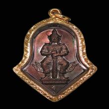 เหรียญจำปีท้าวเวสสุวรรณ วัดจุฬามณีรุ่นแรกปี2545