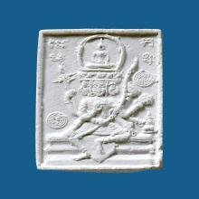 พระพุทธเจ้าเหนือพรหม(พรหมเกศา)ปี2532 หลวงปู่ดู่ วัดสะแก