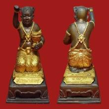 กุมารพ่วงเพชร (รุ่นเสริมทรัพย์) กรรมการ No.20 หลวงปู่หงษ์