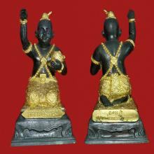 กุมารคงทอง (รุ่นแซยิด80ปี) กรรมการ No.24 หลวงปู่หงษ์