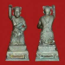 กุมารพ่วงเพชร (รุ่นเสริมทรัพย์) หลวงปู่หงษ์