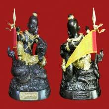 กุมารทองเพชร (รุ่นเจ้าสัวมหาเศรษฐี) No.349 หลวงปู่หงษ์